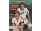 Mike Schmidt & George Brett 1981 Sports Illustrated