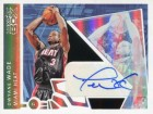 Dwyane Wade Autographed 2005 Topps Luxury Box Card